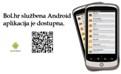 Android aplikacija za privatne iznajmljiva?e